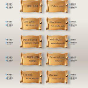 Таблички из бронзы