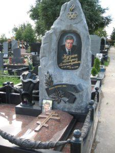 Памятник 0005015. Стела