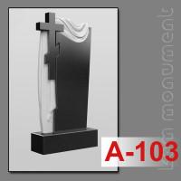 Типовой памятник вертикальный выбрать