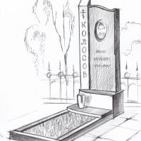 Стандартный памятник СТ17 эскиз