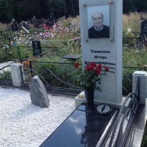 Надгробие Памятника 0000411