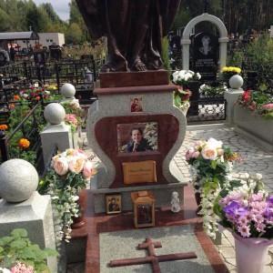 Надгробие Памятника 0000413
