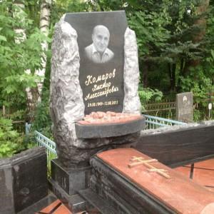 Надгробие Памятника 0000446