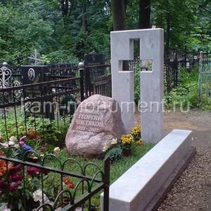 Памятник 0004005