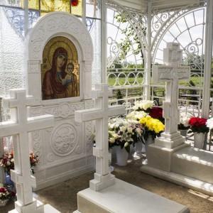 Надгробный памятники