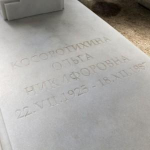 0000401 Надгробие Памятника Мрамор Полоцкий 6