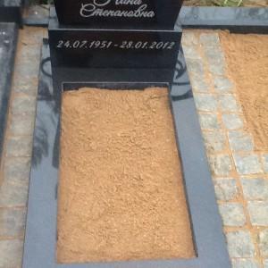 Памятник 0000405 Надгробие