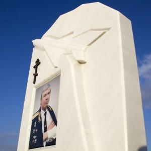 Памятник 0000406