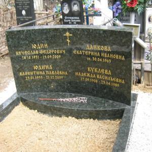 Памятник 0000410