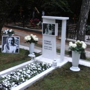 Памятник 0000412
