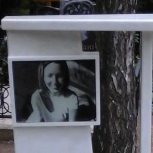 Памятник 0000412 Портрет на стекле