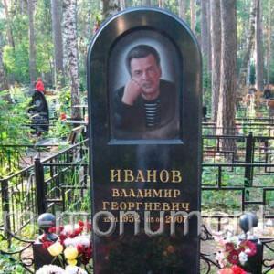 Памятник 0000415