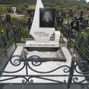 Памятник 0000420