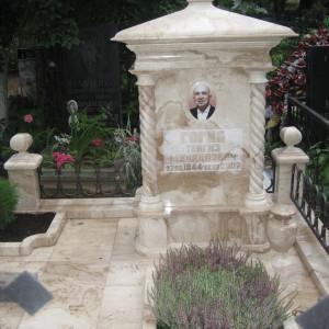 Памятник 0004004