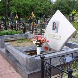 Памятник 0005009. Каменная ограда