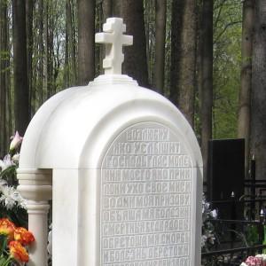 Памятник 0005010. Гравировка