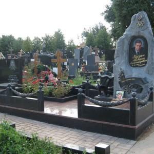 Памятник 0005015