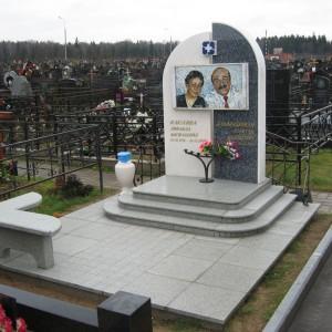 Памятник 0005020
