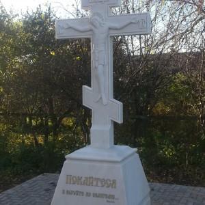 Крест с резьбой