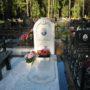 Монтаж и благоустройство.  Памятник 0000414