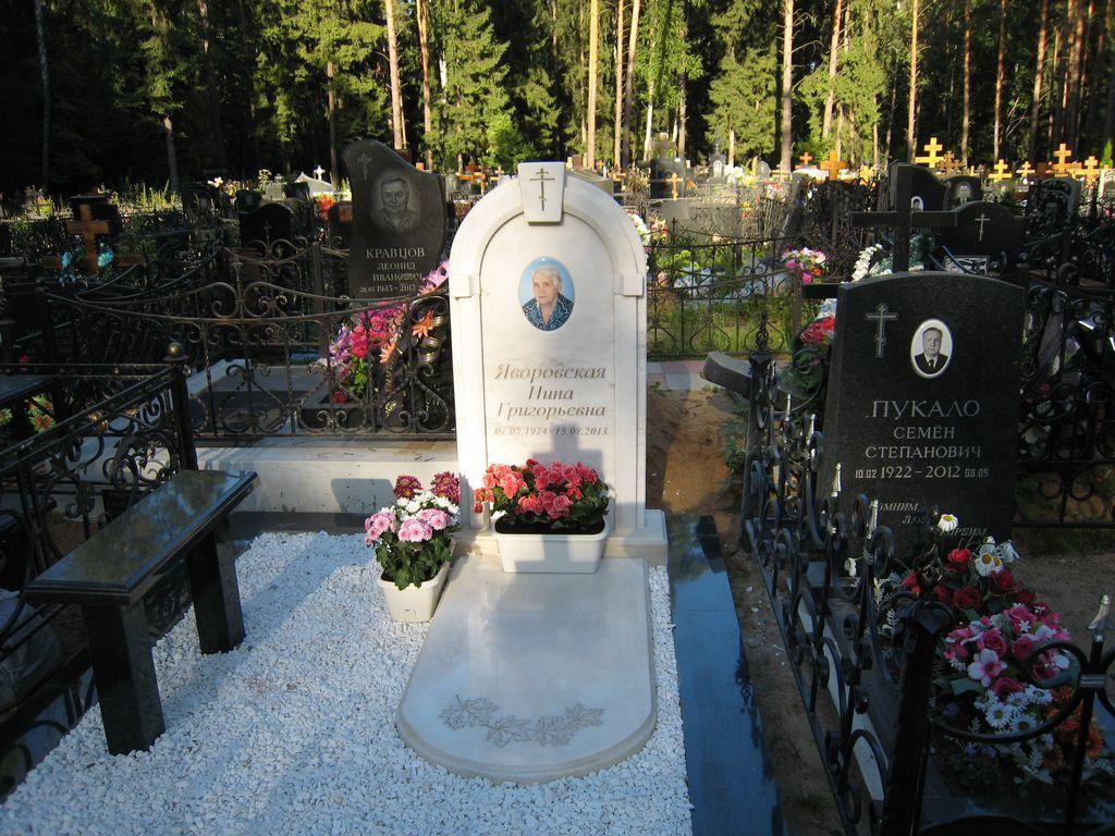 Памятник 0000414