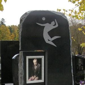Памятник 0000423