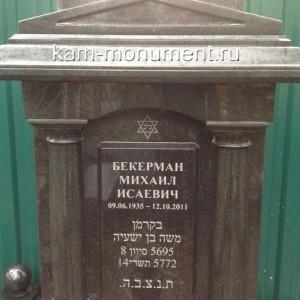 Памятник 0000424