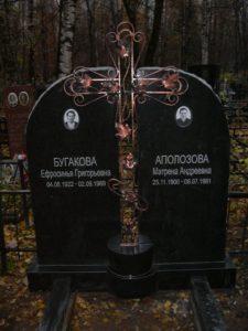 Памятник 0000427