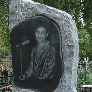 Памятник 0000429