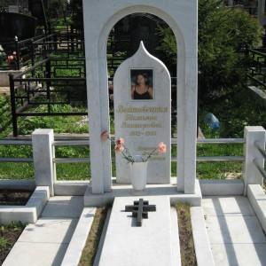 Памятник 0000430