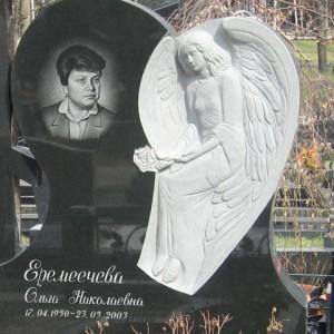 Памятник 0000439. Барельеф. Гравировка