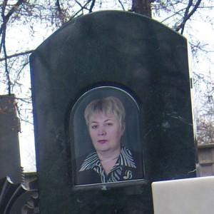 Памятник 0000443. Гравировка. Портрет