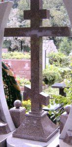 Памятник 0000445. Крест