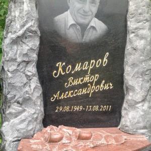 Памятник 0000446