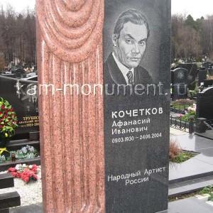Памятник 0000448