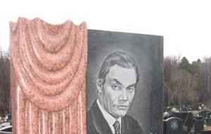 Памятник 0000448. Гравировка. Портрет