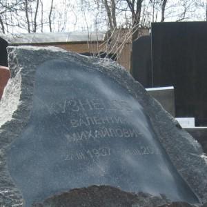 Памятник 0000449