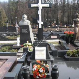 Памятник 0000450