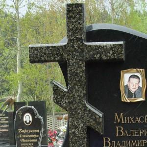 Памятник 0000451. Крест