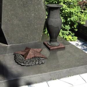Памятник 0000452