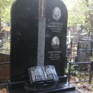 Памятник 0000455