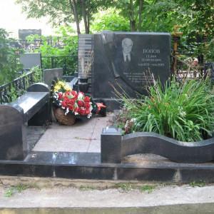 Памятник 0000456