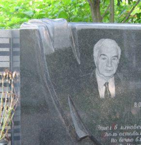 Памятник 0000456. Портрет. Гравировка