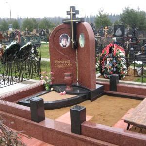 Памятник 0000459