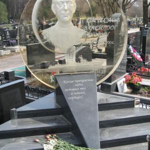 Памятник 0000461. Барельеф