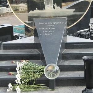 Памятник 0000461. Эпитафия