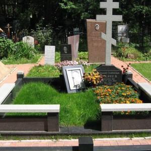 Памятник 0000462