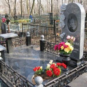 Памятник 0000464