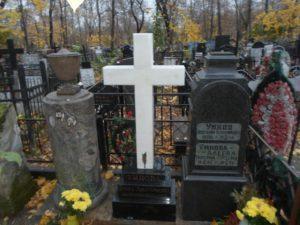 Памятник 0000465