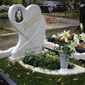 Памятник 0000466